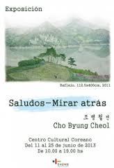 exposicion pintura coreana